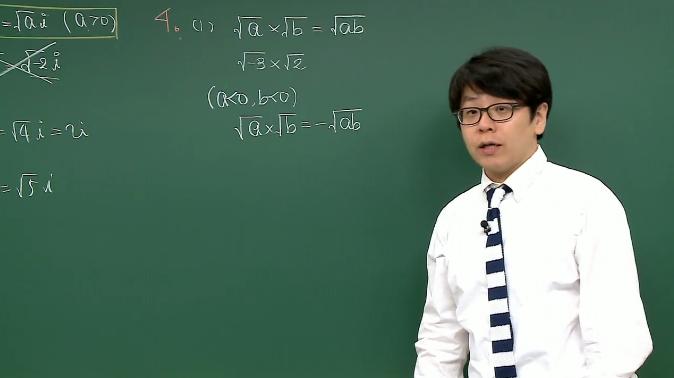 [수학Ⅰ] √a x √b = √ab, 정말 항상 맞을까?