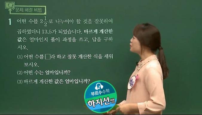 [6학년] 단원평가 꿀Tip_6단원